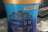 渭南华润超市买美赞臣蓝臻奶粉有疑似虫子尸体商家无结果回复