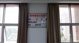渭南市华州区高塘镇党委领导不作为老百姓的权益何在?