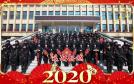 大荔县公安局给全市人民拜年了