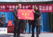 《新春走基层》 杜桥社区卫生服务中心义诊+扶贫 情暖群众