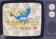 """""""战疫情 渭南在行动""""系列短视频征集活动开始啦!"""