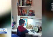 临渭区各中小学校开启网上授课