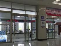 渭南新闻1月11日