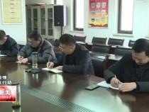 渭南新闻1月27日