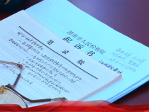 """渭南市法院系统首届""""十佳法官""""""""十佳法庭""""事迹展播 渭南市中级人民法院刑事审判第一庭"""