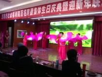 市社会福利院:百名寿星集体庆生   喜迎新年
