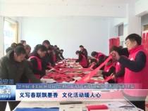 渭南新闻1月17日