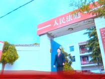 """渭南市法院系统首届""""十佳法官""""""""十佳法庭""""事迹展播 韩城市人民法院芝阳人民法庭庭长 杨柳"""