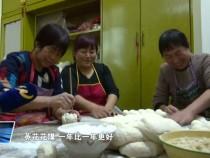临渭区蔺店镇蒲阳村:蒸花馍 支油锅 欢声笑语迎新年