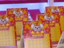 """福彩刮刮乐献礼庚子年  金鼠开年""""鼠""""你有钱"""