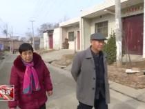 临渭区阎村镇北闫村:提升基础设施建设 以净为底环境美