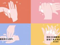 小视频|正确的洗手方法看过来