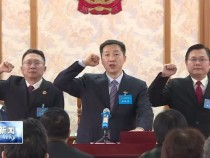 渭南新闻1月14日