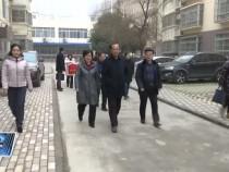 省委文明办领导来临渭区看望慰问道德模范