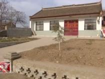 临渭区官道镇大什村:狠抓环境卫生整治 打造干净宜居新农村