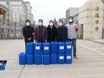 临渭区政协委员联合爱心企业为瑞泉中学捐赠防疫物资