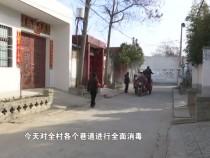 """临渭区:防疫消杀全覆盖 筑牢全城""""防疫墙"""""""