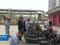 陕西省电动自行车自主挂牌功能上线 号牌可邮寄到家
