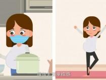 疫情期间,孕妈妈出现哪些情况需尽快就医?如何自我防护?