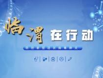 科学消毒 预防新型冠状病毒肺炎