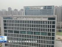 渭南新闻3月22日