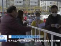 渭南新闻 3月11日
