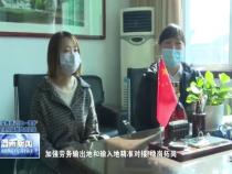 渭南新闻3月10日