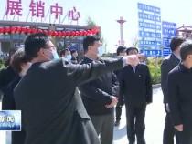 渭南新闻3月16日