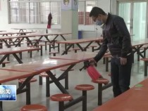 渭南新闻 3月27日