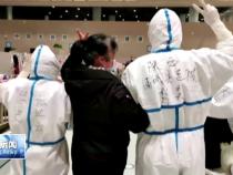 渭南新闻3月30日