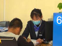 """建行渭南分行:落实信贷支持举措 打好""""复工助企""""组合拳"""