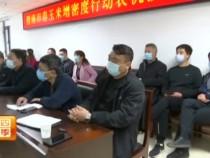 渭南市农业机械化发展中心  召开全市春玉米增密度行动农机技术培训
