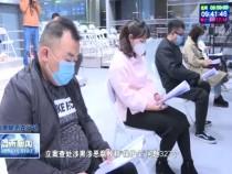 渭南新闻3月19日