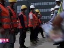 劳动者最美  中建一局西北公司慰问300名一线工人