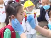 渭南经开区幼儿园陆续开学 多项措施确保安全有序
