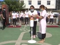 渭南高新区第一幼儿园:精准细致防控 全面助力开学
