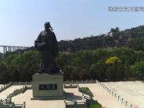 空中领略韩城市芝川镇司马迁祠风景