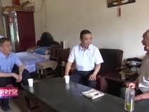 渭南经开区领导班子走访慰问老党员、困难党员