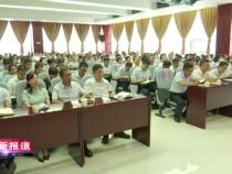 渭南高新区召开赵正永严重违纪违法以案促改工作动员部署会