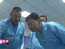 副省长程福波来渭南高新区调研科技创新工作