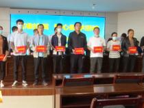 中国人寿渭南分公司:精准扶贫 爱心助学 18名贫困学生受资助