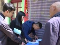 2020年渭南市已落实民政兜底保障政策2.76万人