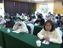 渭南市社会组织服务中心开展信息宣传与活动摄像技巧专题培训会