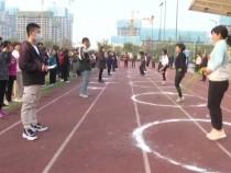 临渭区渭河小学举行教职工趣味运动会