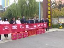 渭南市儿童福利院:孤残儿童的避风港