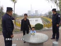 韩城市西庄镇:平安建设只有起点没有终点