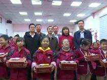 临渭区朝阳路学校:暖冬行 爱心再启航