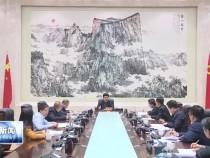 渭南新闻 11月18日