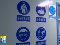 蒲城:强化疫情防控措施 坚决打赢疫情防控攻坚战