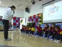 渭南高新区第一幼儿园:自理能力我最棒 争做生活小达人